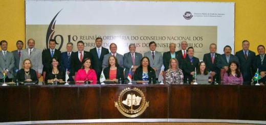 Foto Oficial da 91ª Reunião do CNCGMP