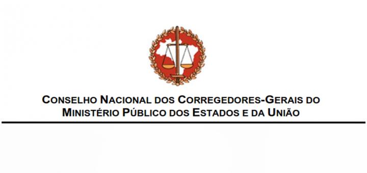 logo-CNCGMPEU-maior